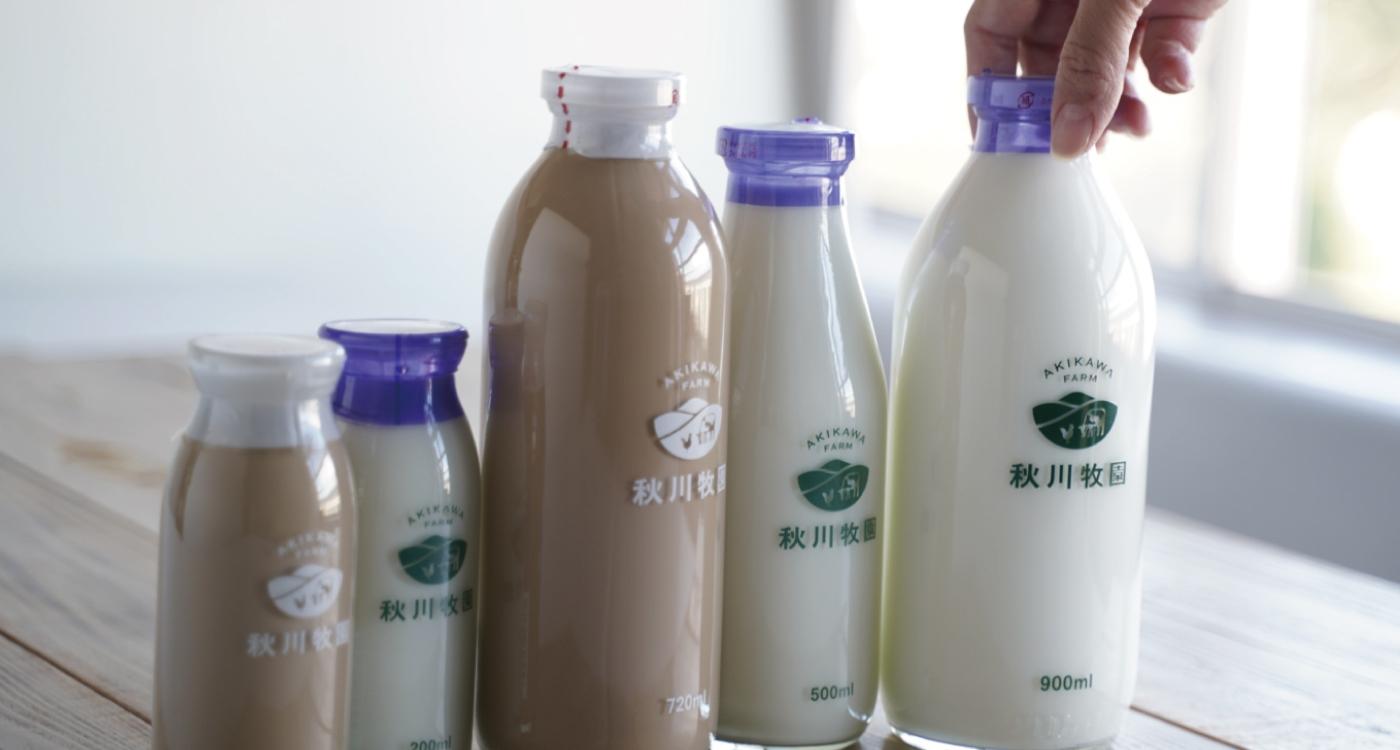 秋川牧園の牛乳・ヨーグルト