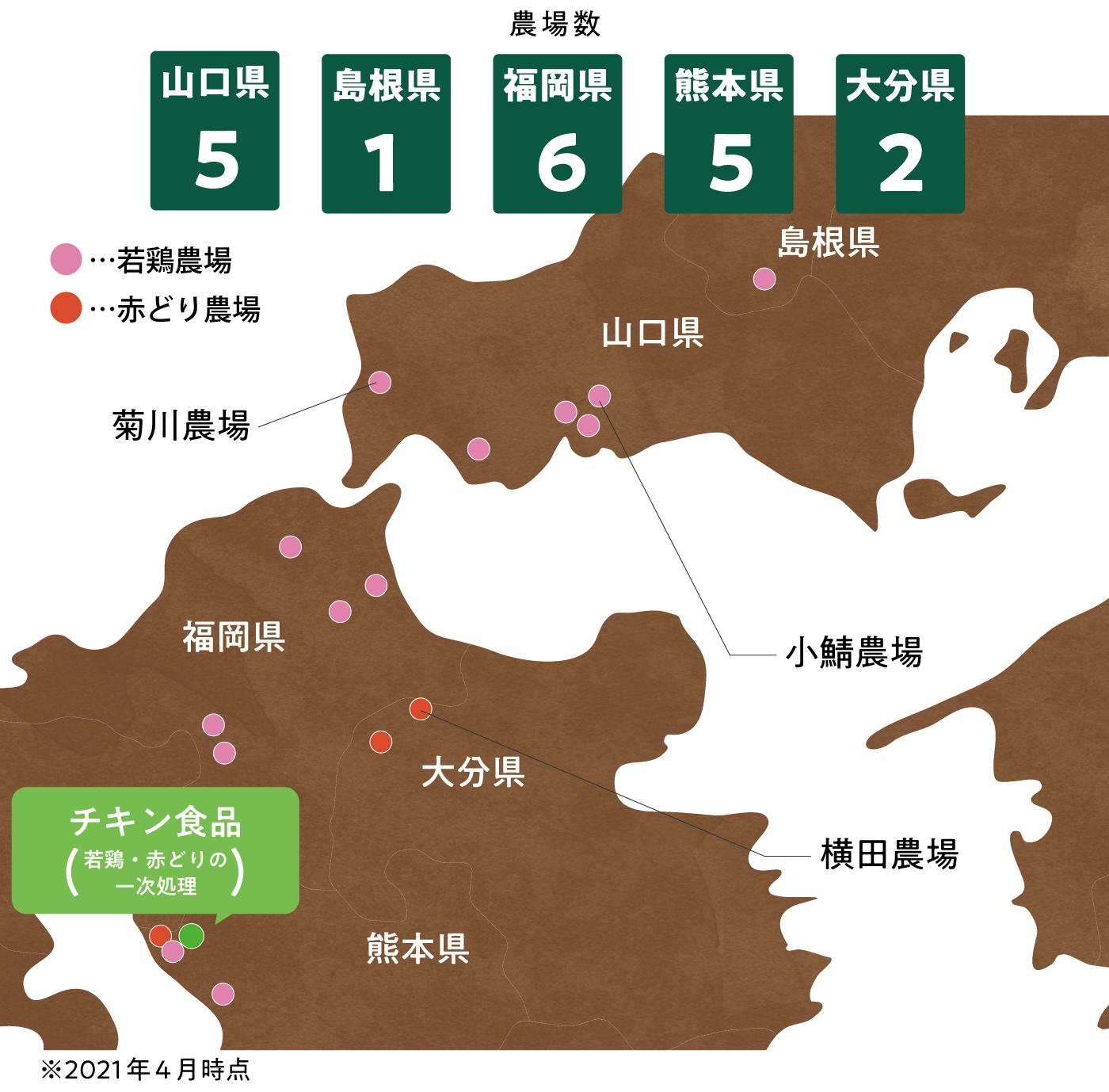 肉用鶏生産MAP
